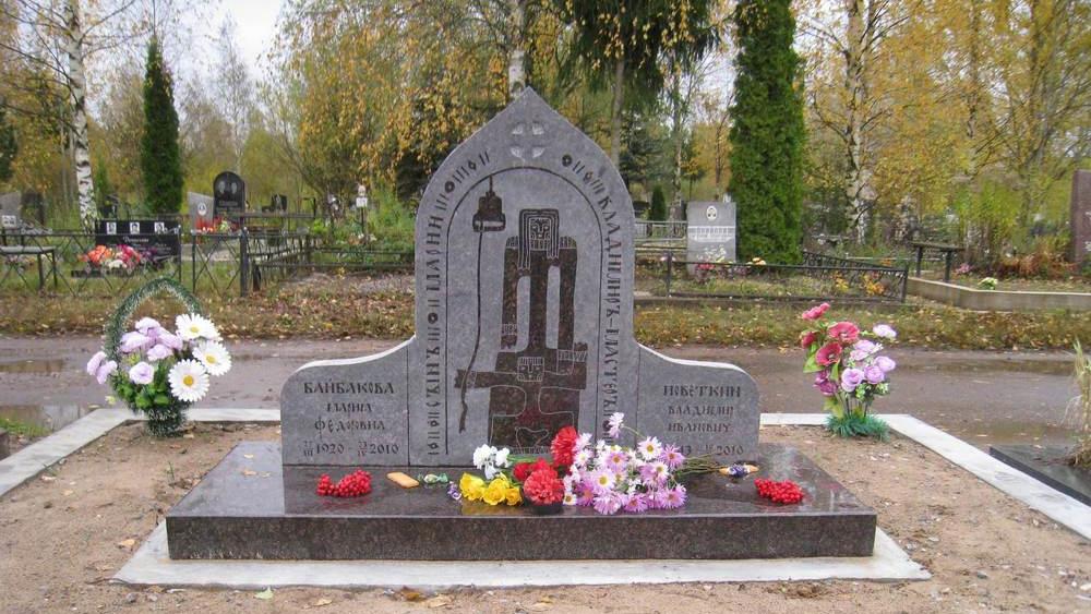 Владимир-мастер, сын Марии