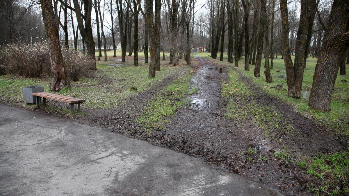 Парк «30 лет Октября»