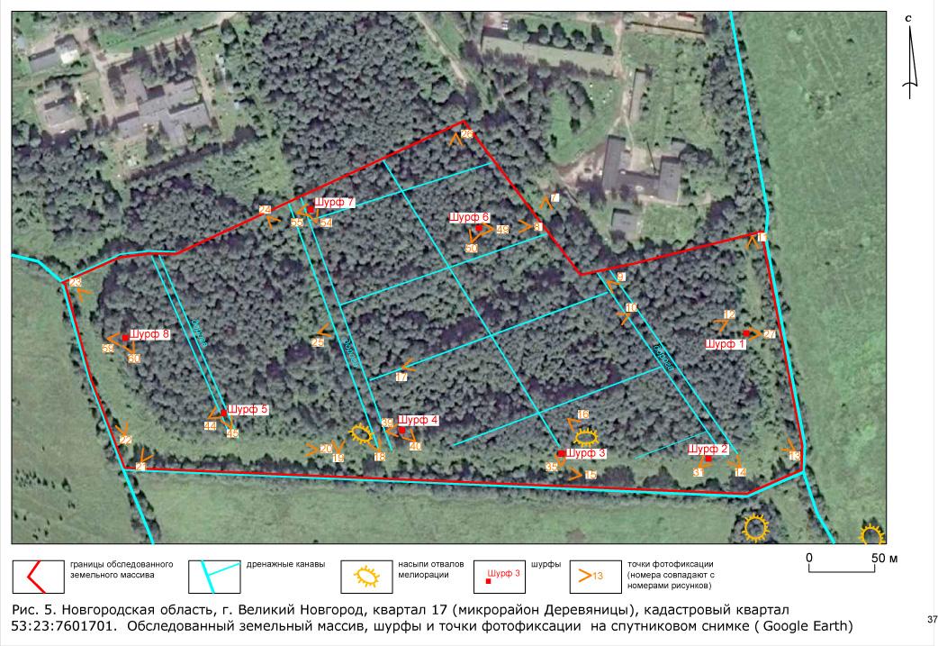 Схема земельного массива