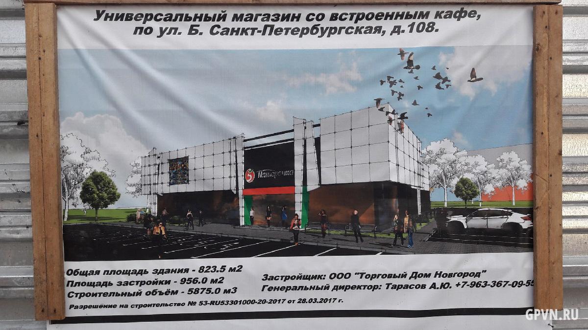 Магазин в Луговом