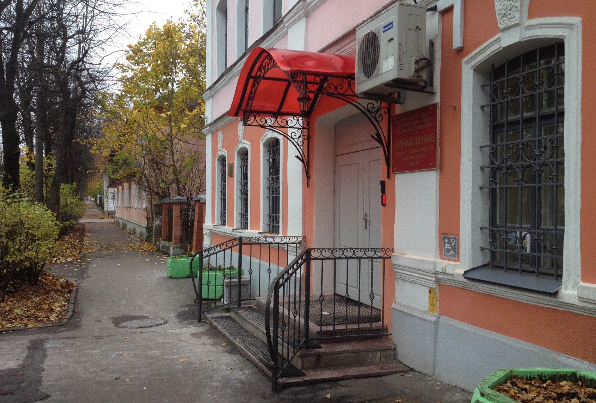 Дом мещанина Смирнова