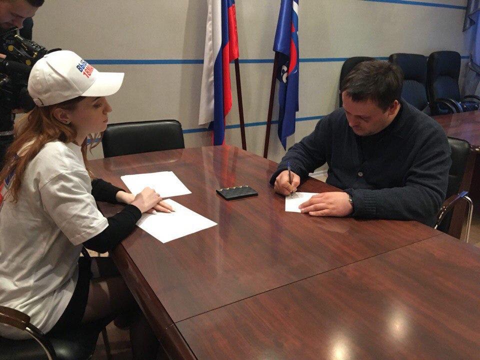 Андрей Никитин ставит подпись