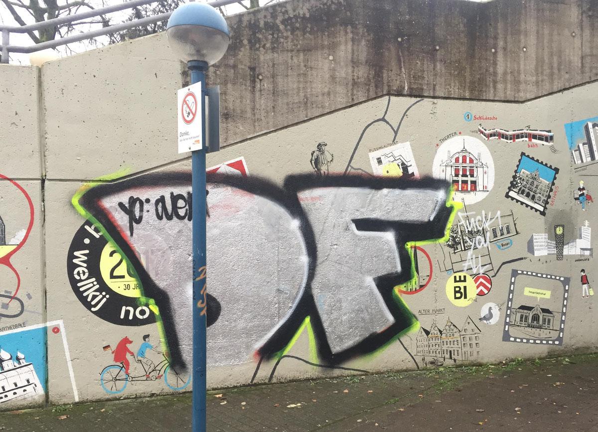 Стена Дружбы