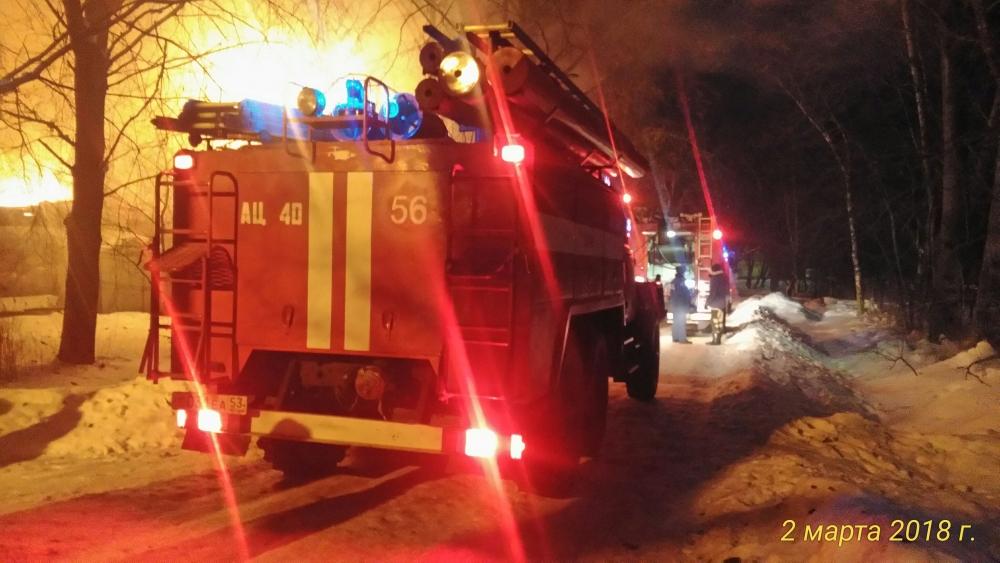 Пожар в Волховском