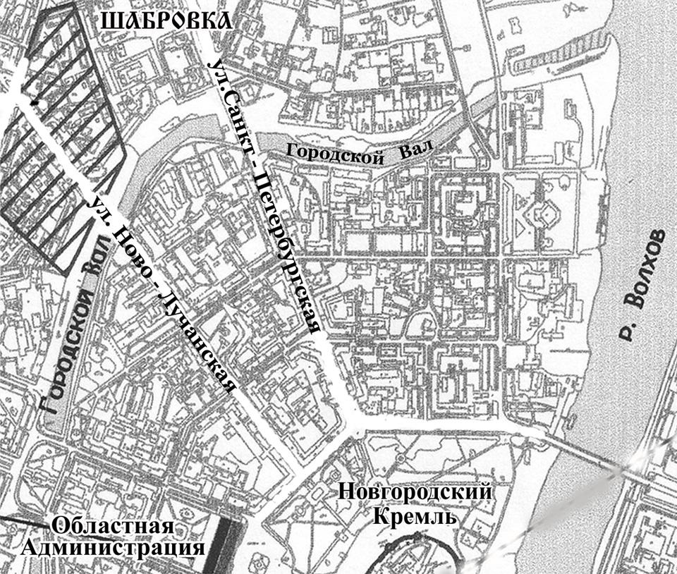 «Шабровка» в Великом Новгороде