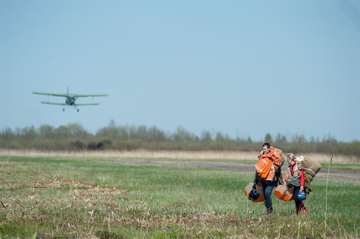Новгородский авиационно-спортивный клуб