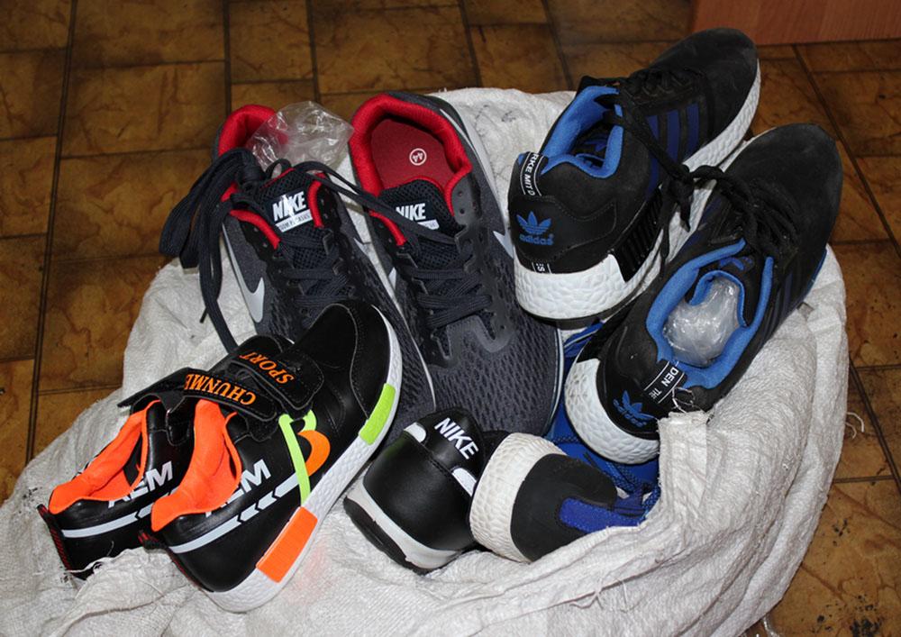 Конфискованные кроссовки