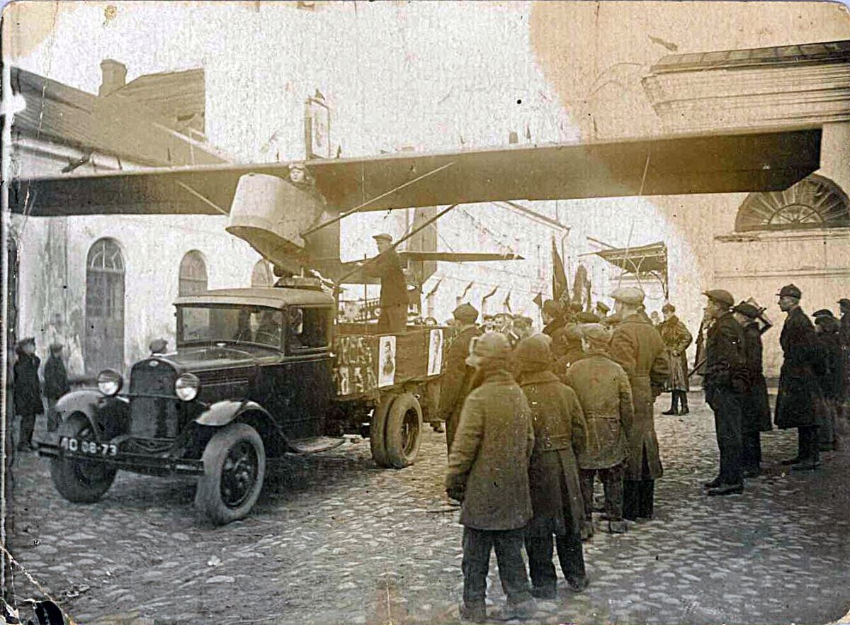Доставка планера Новгородского аэроклуба
