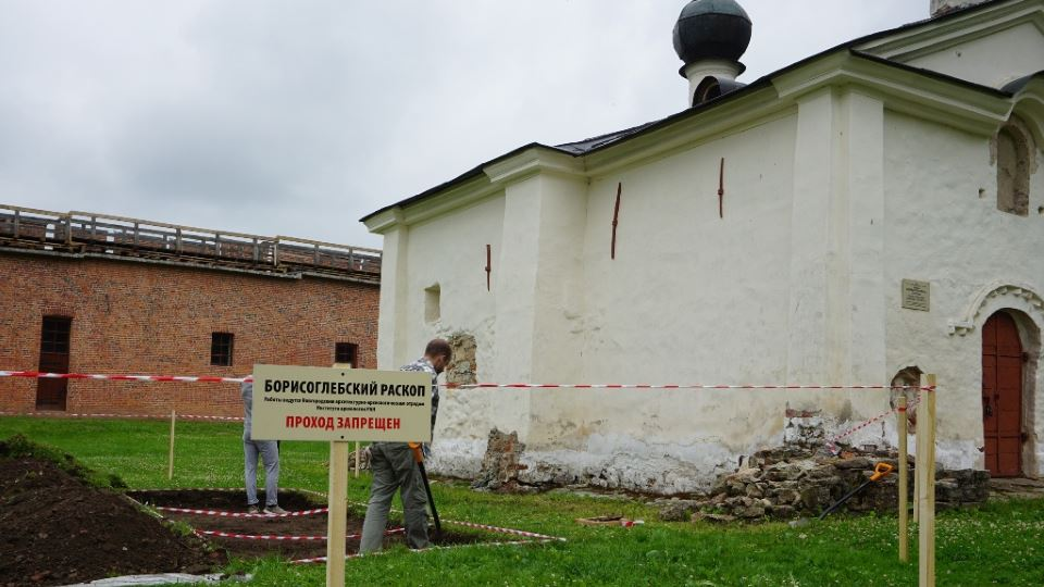 Борисоглебский раскоп