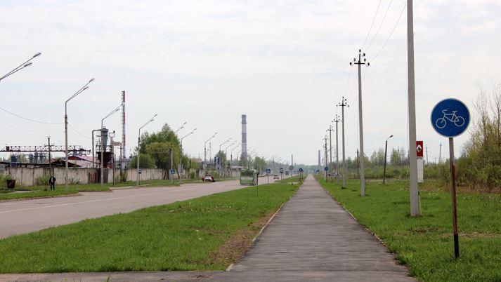 Магистральная улица