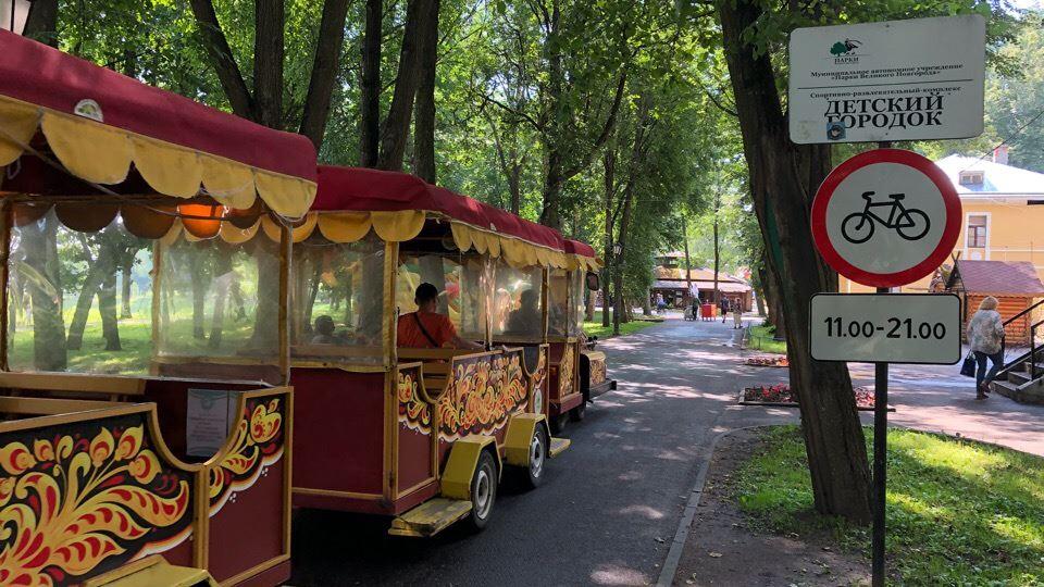 На аллее Кремлёвского парка