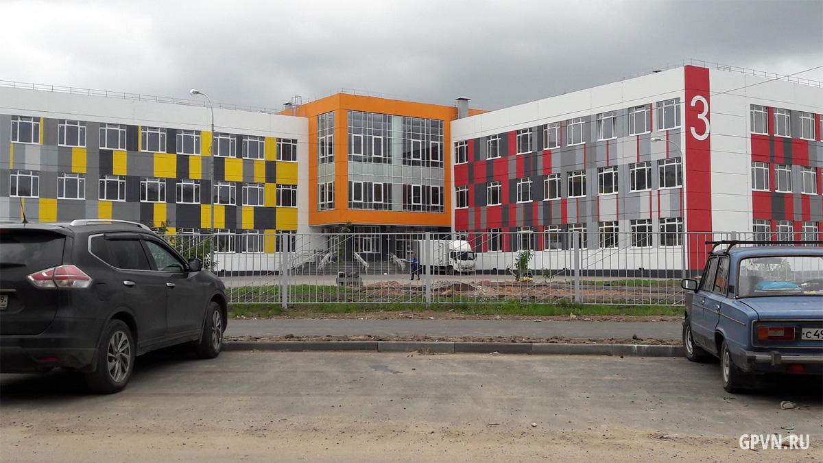 Школа №37