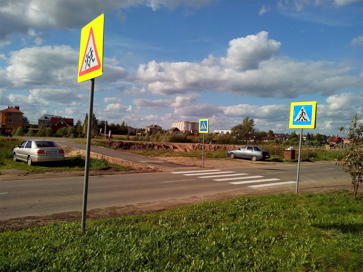 Переход через Коровникова