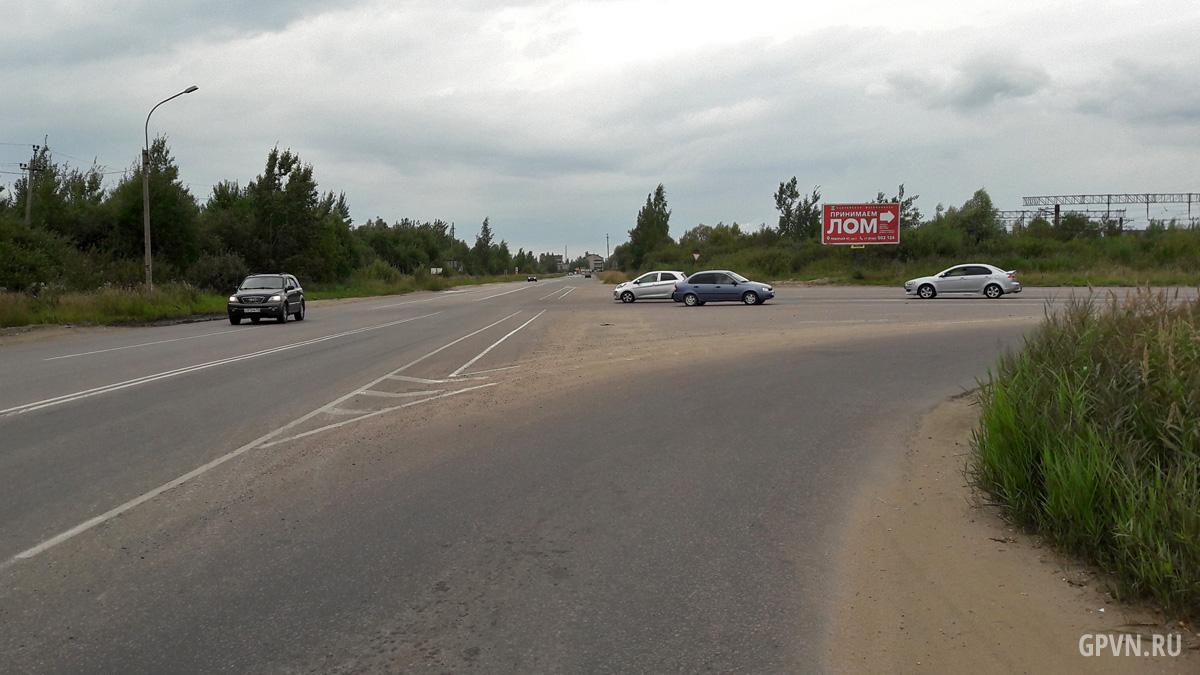 Аварийный перекрёсток