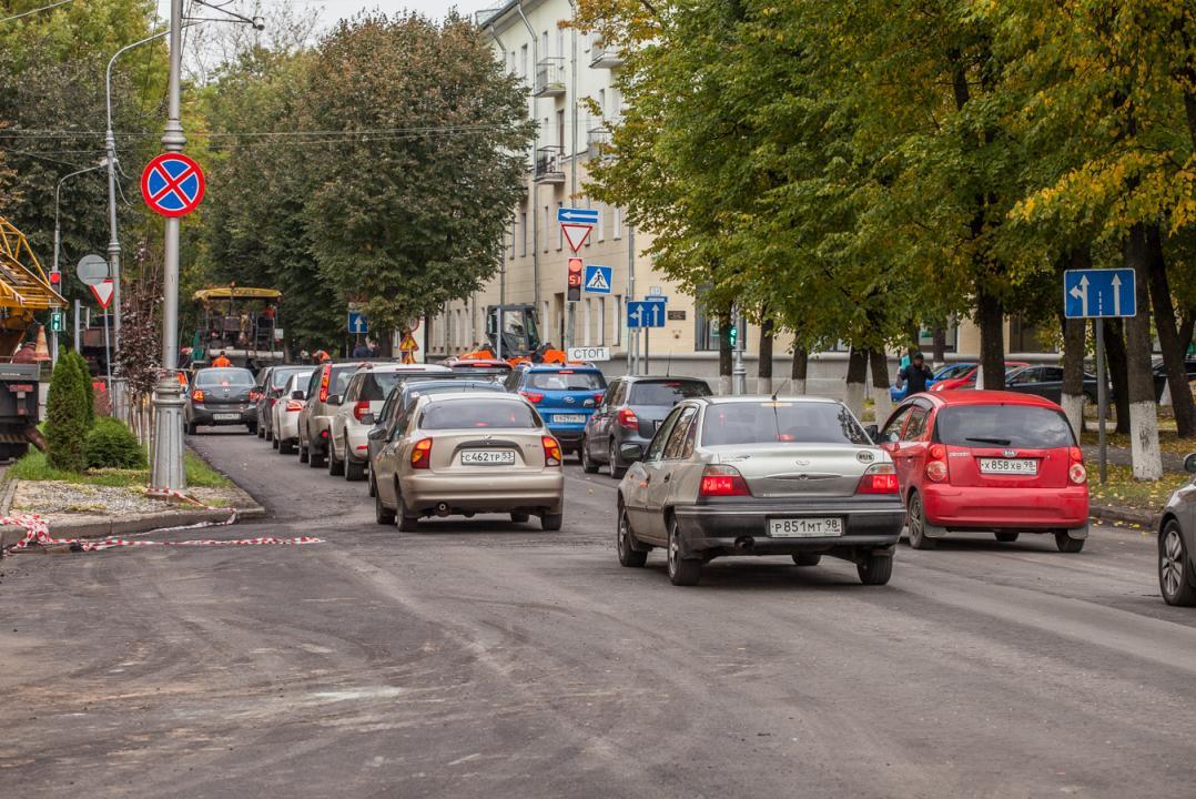 Предтеченская улица