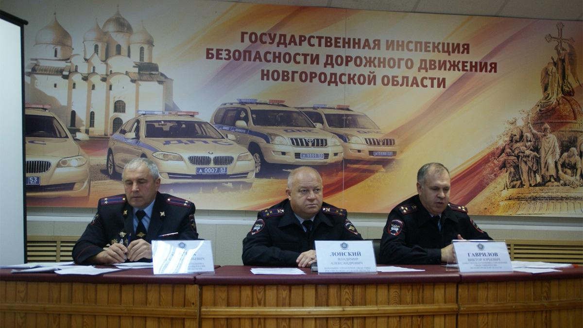 Руководители областной Госавтоинспекции