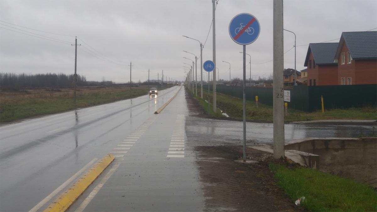Дорога на Хутынь