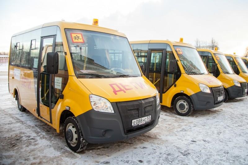 Передача школьных автобусов