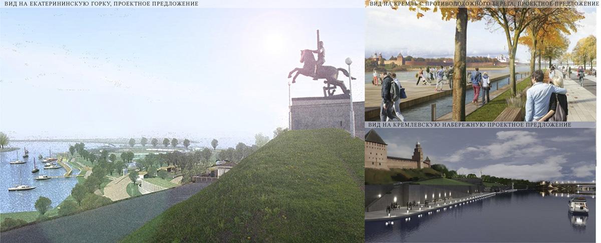 Виды на Екатерининскую горку и Кремль