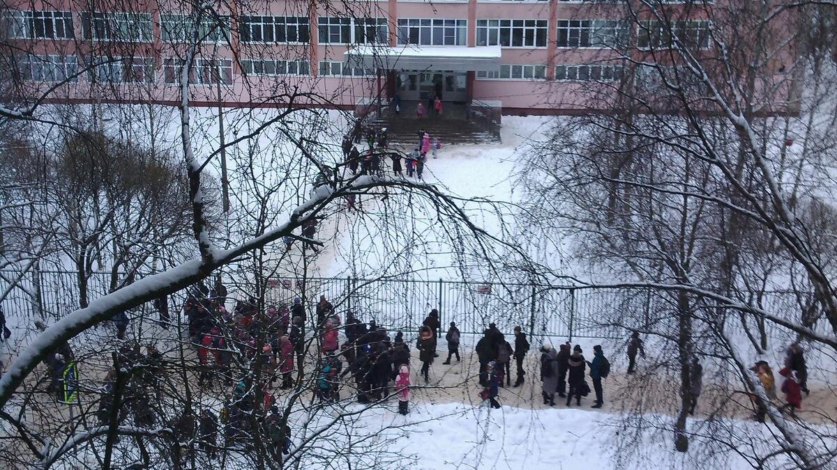 Эвакуация гимназии