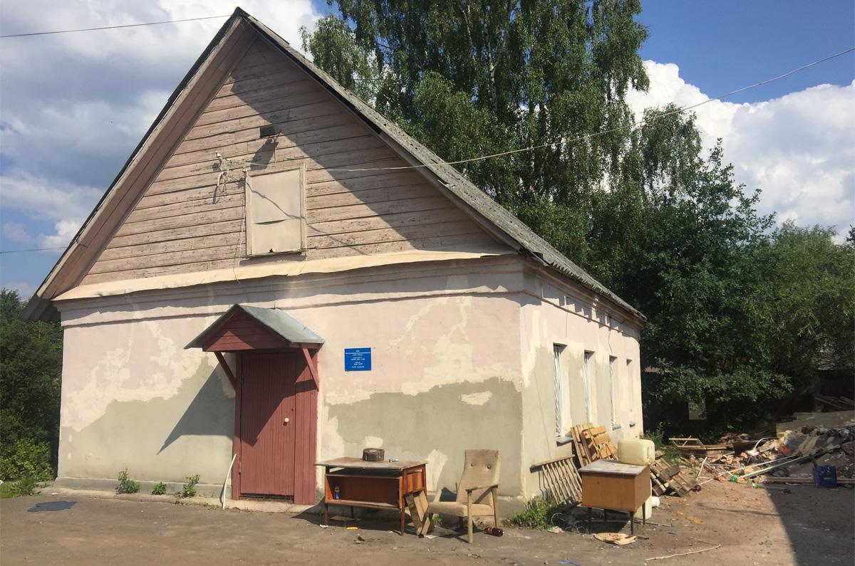 Дом 30а по Никольской улице