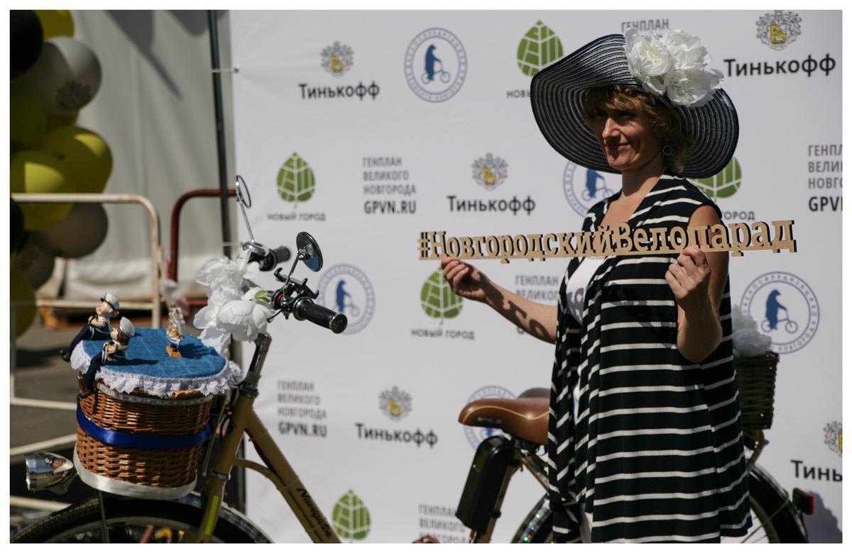 Новгородский велопарад