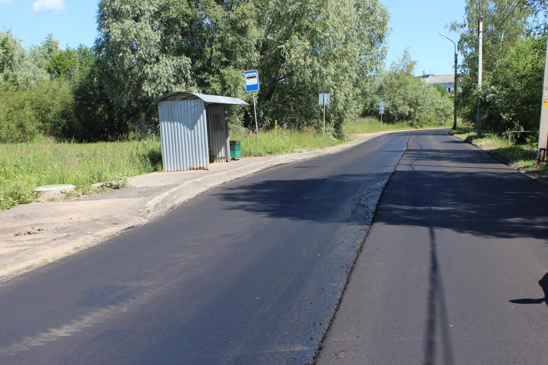 Ремонт Береговой улицы