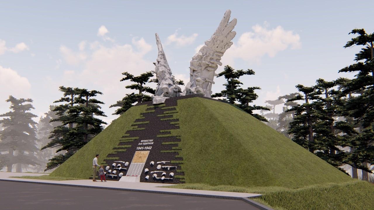 Памятник «Погибшим при защите Отечества»