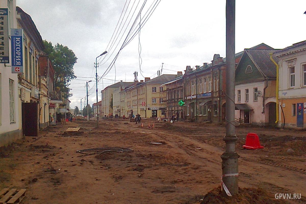 Коммунарная улица в Боровичах