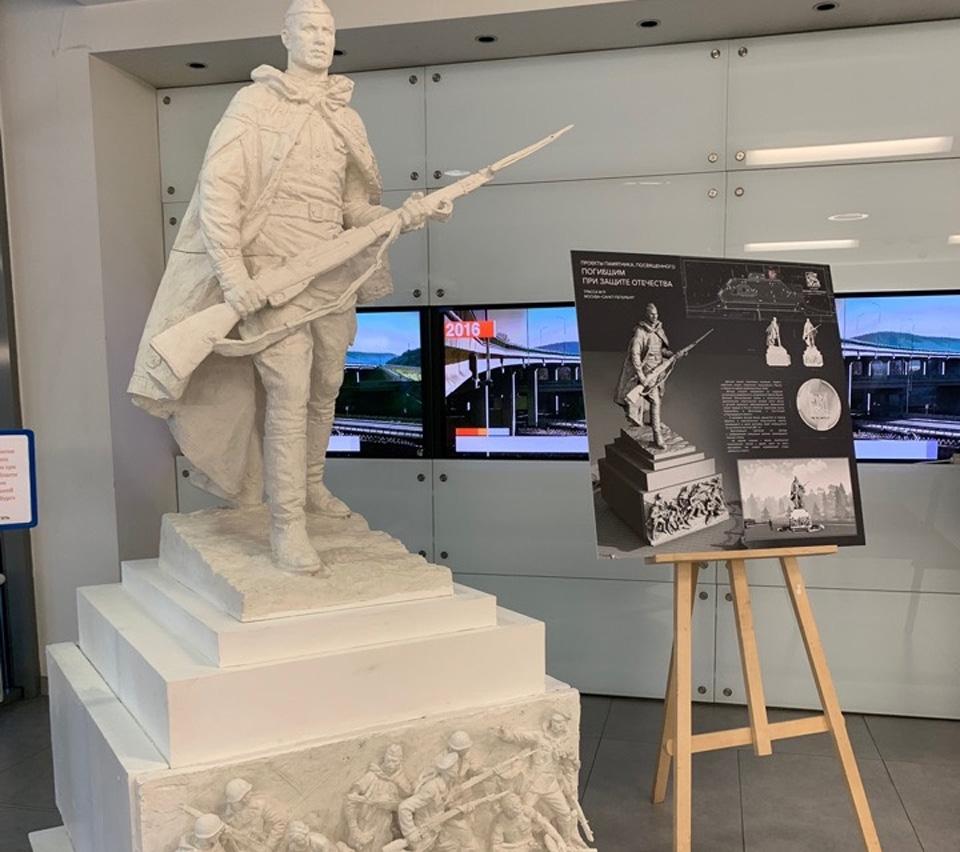 Памятник на М11
