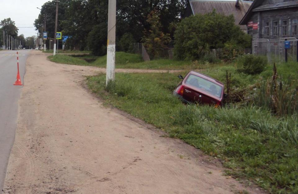 ДТП в Валдае