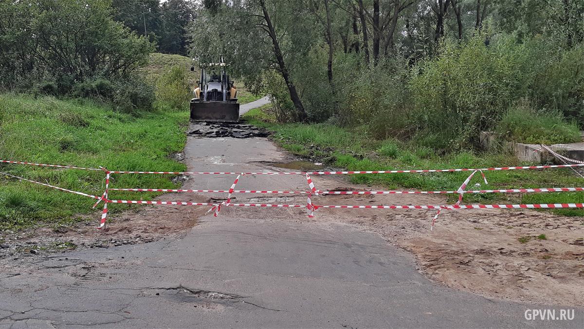 Демонтаж покрытия пешеходной дорожки