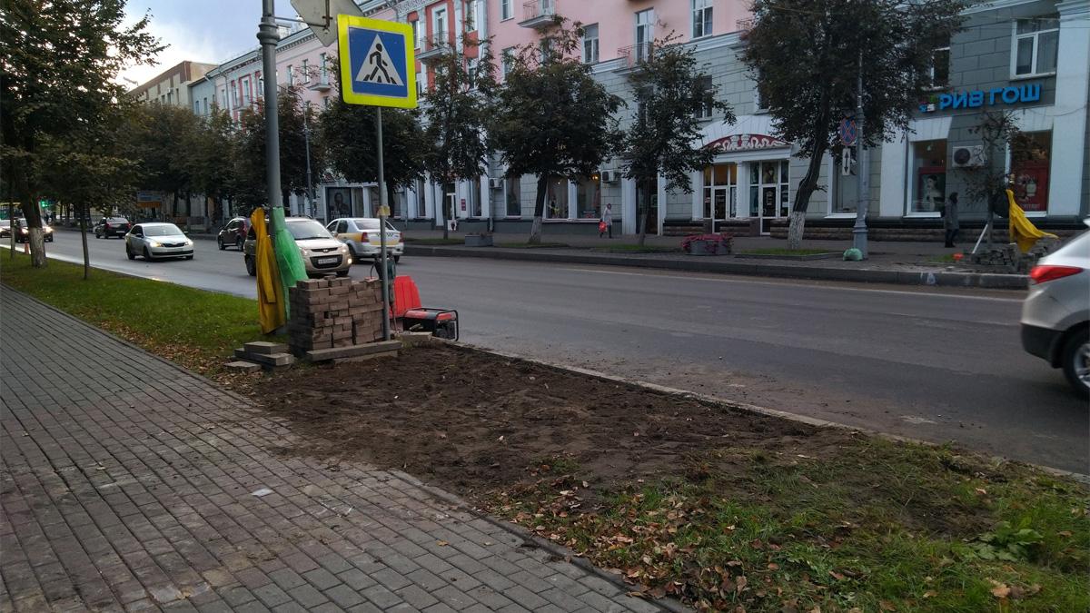Ликвидация пешеходного перехода