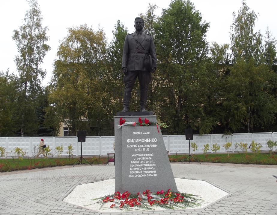 Памятник Василию Филимоненко