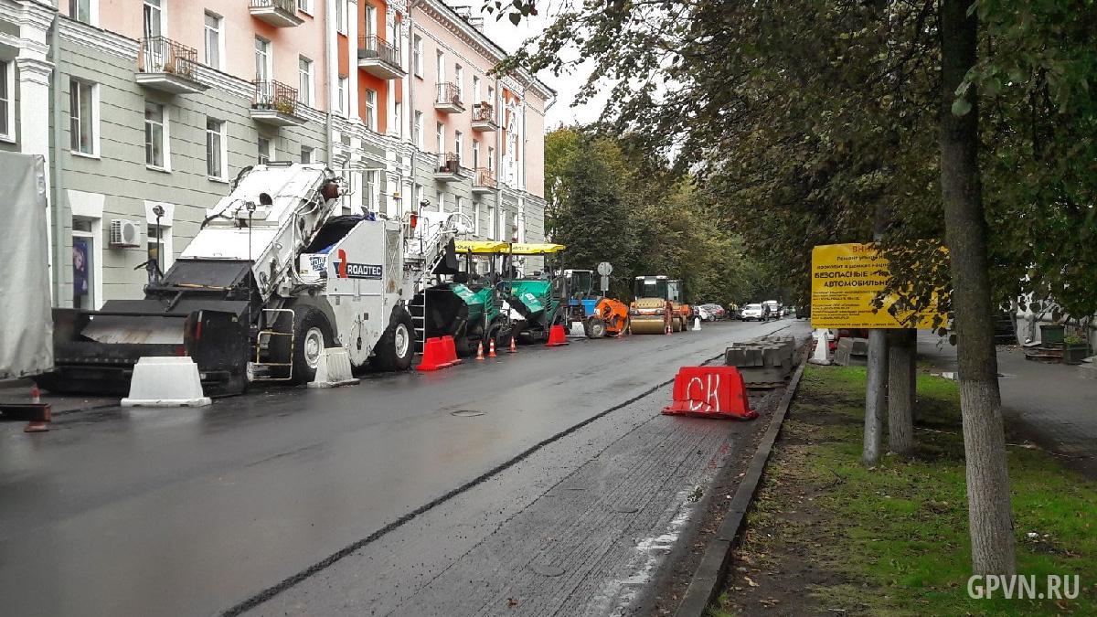 Ремонт Новолучанской улицы