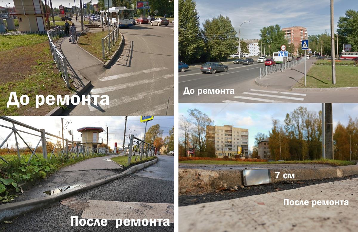 Понижения на развязке Нехинской и Октябрьской