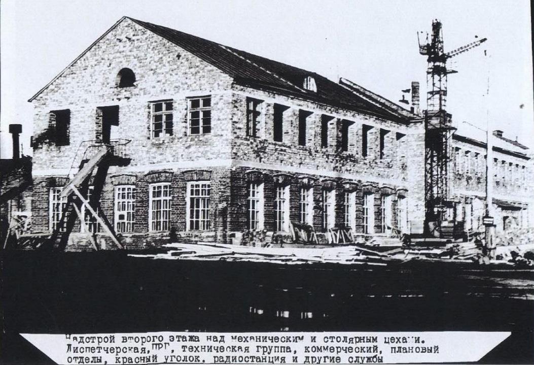 Надстройка здания