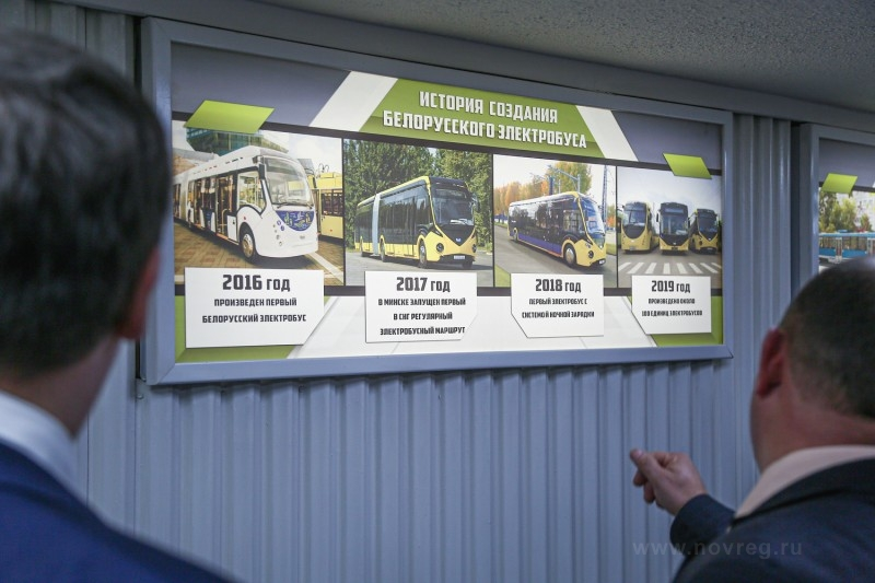 История белорусского электробуса