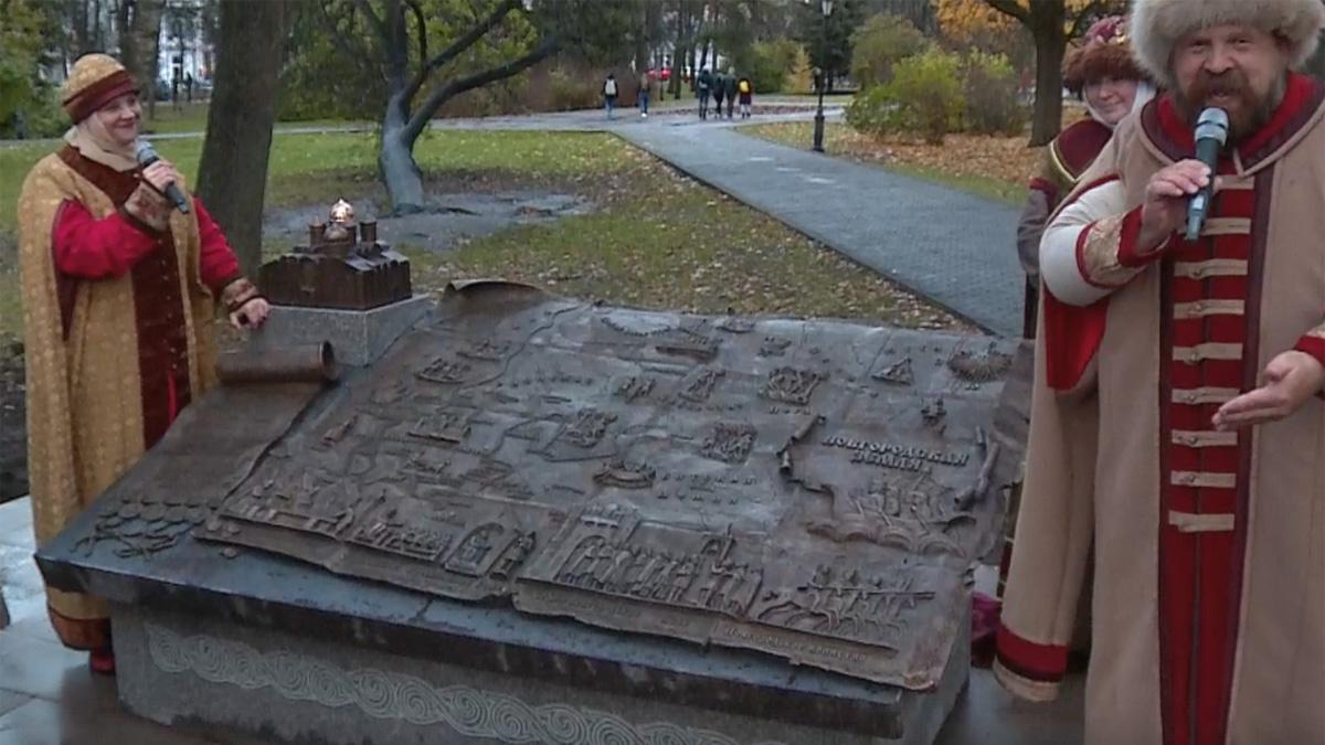 Памятный знак «Новгородская земля»