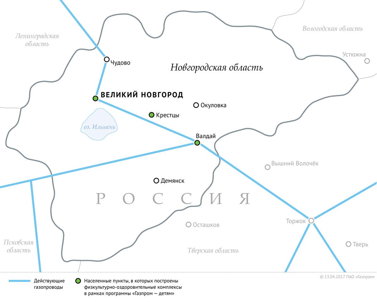 Схема магистральных газопроводов