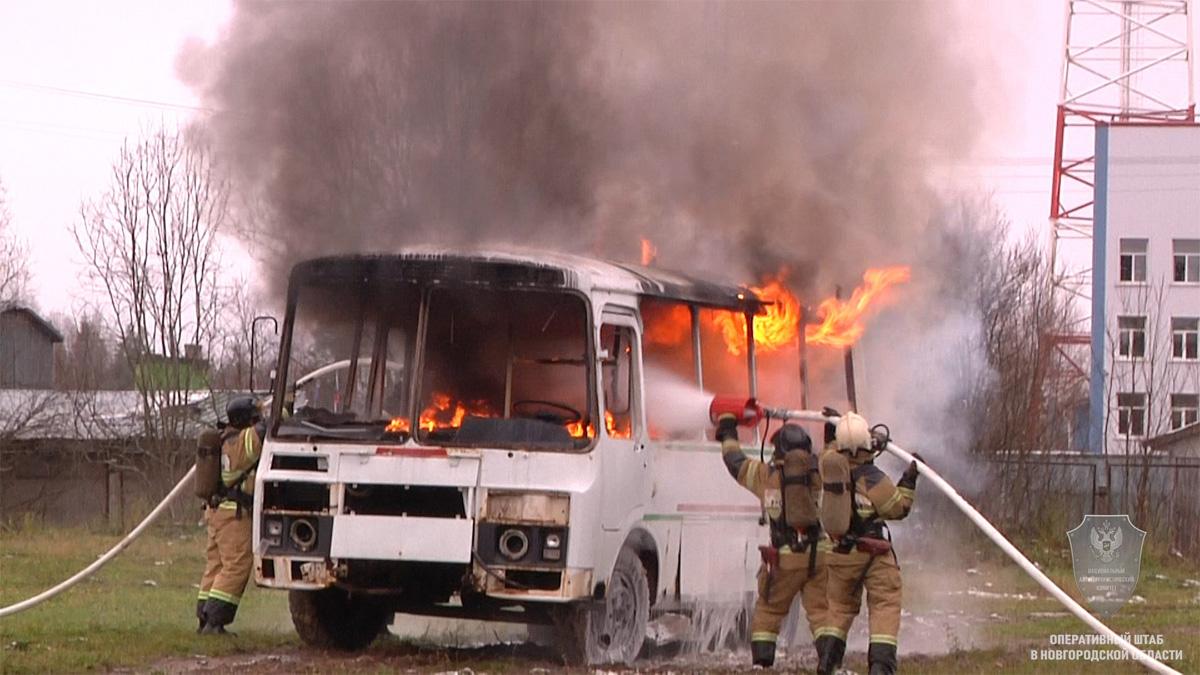 Ликвидация возгорания автобуса