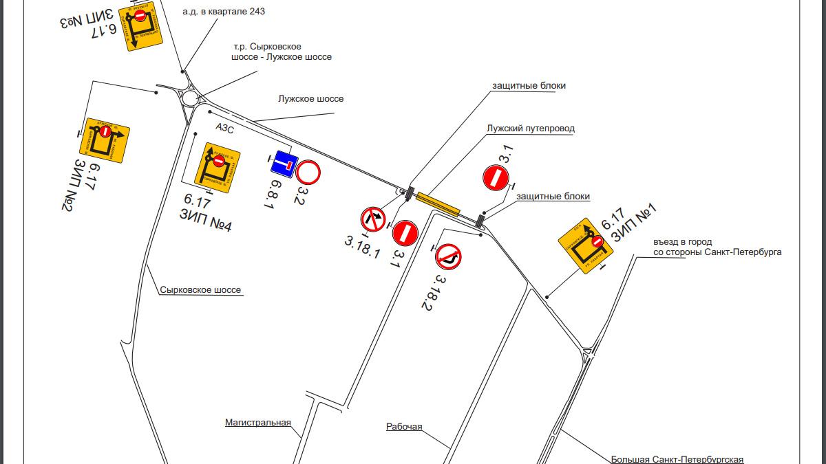 Схема объезда Лужского путепровода