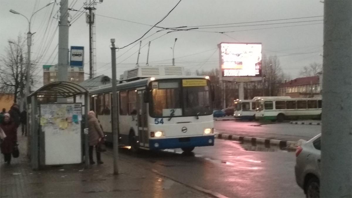 Троллейбус ЛиАЗ-52803