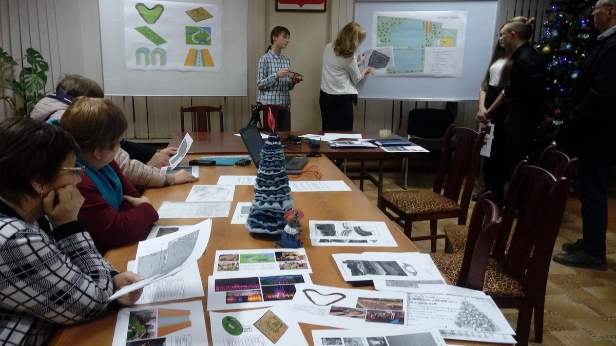 Презентация дизайн-проекта