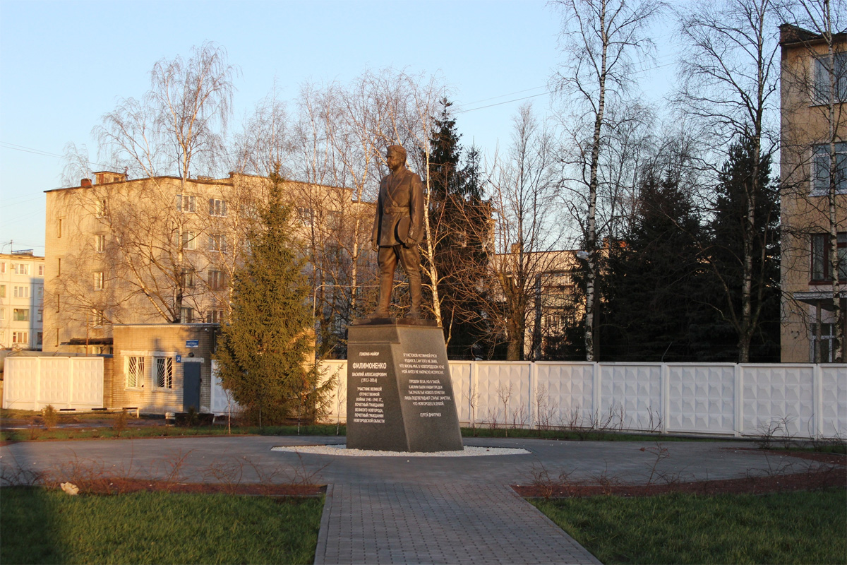 Сквер Защитников Отечества