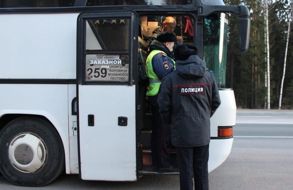 Проверка автобуса
