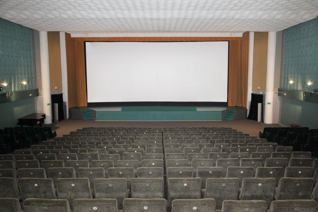 Большой зал киноцентра