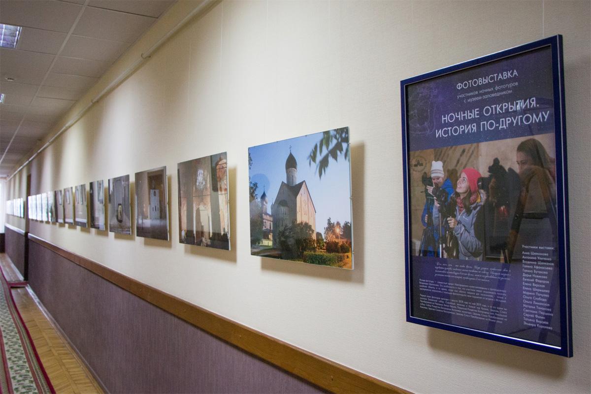 Выставка участников ночных фототуров