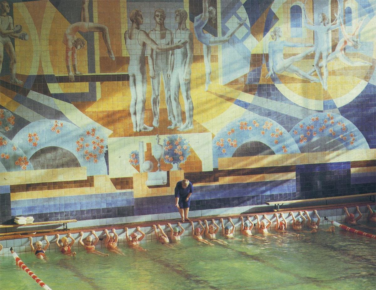 Бассейн во Дворце спорта