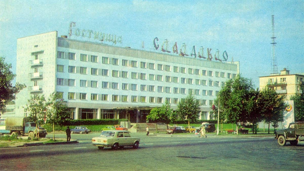 Гостиница «Садко»